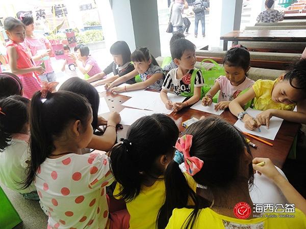 彩虹乐园关爱儿童-孩子的心愿