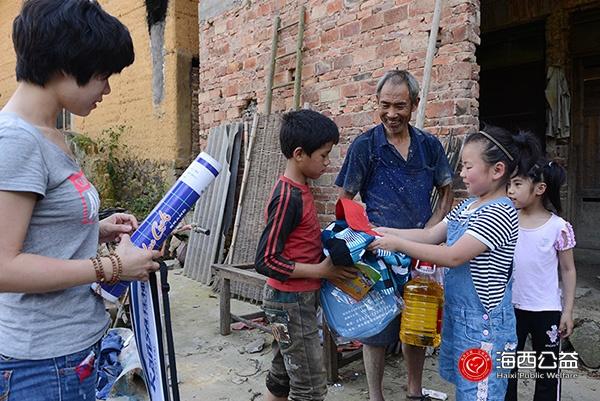 温暖六一关爱儿童-捐赠生活用品