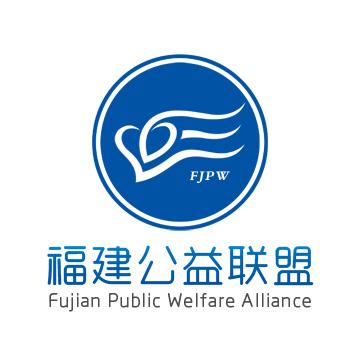福建海西汽车logo
